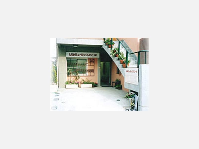 谷津ミュージックスクール