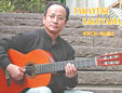 作山貴之ギター教室