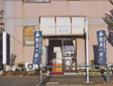 木内クリーニング店