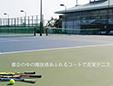 テニススクール東京グリーンヒルズ