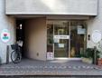 ウイズ動物病院