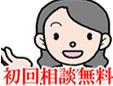 谷内尚税理士事務所