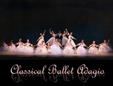 クラシックバレエアダジオ