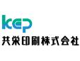 共栄印刷株式会社東京営業所