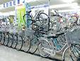 多摩サイクル永山店