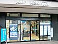 東急リバブル株式会社旗の台センター