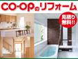 生活協同組合コープランド東京