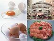宮川食鳥鶏卵株式会社