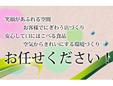 株式会社吉成総工