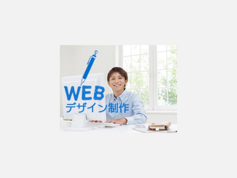 コレカ・トータルデザインクオリティ