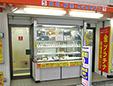 クラタセブン駅前店