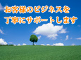 熊沢会計事務所(税理士法人)