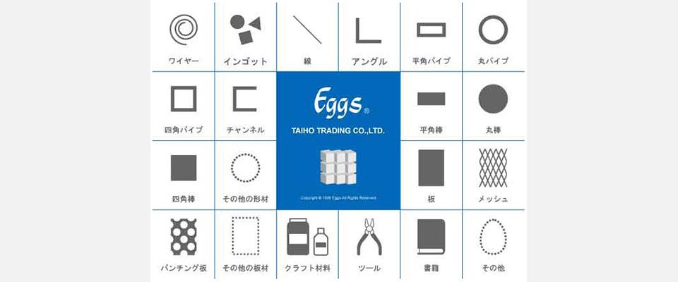 泰豊トレーディング株式会社