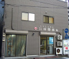 株式会社座間商店