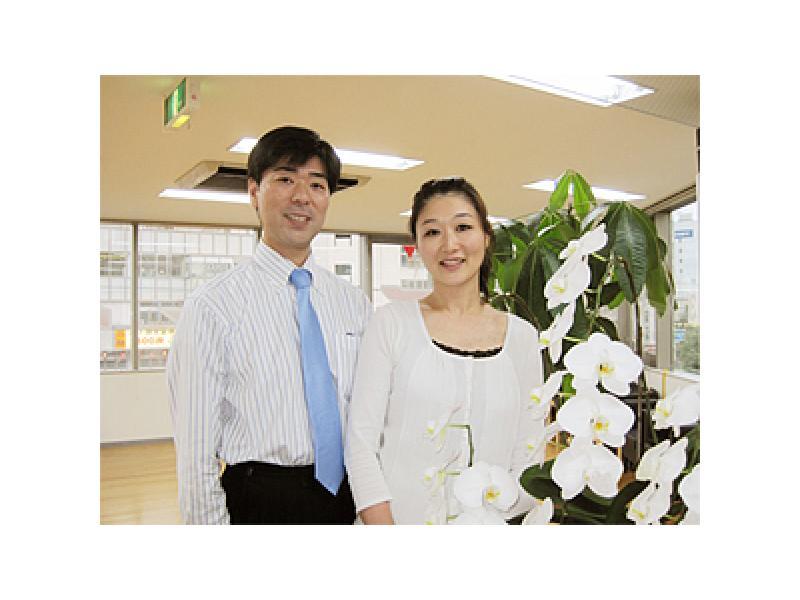 ウチダダンススタジオ湘南