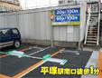 株式会社エム・宮代会館駐車場
