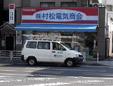 株式会社村松電気商会