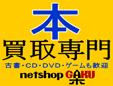 ネットショップGAKU‐楽々堂