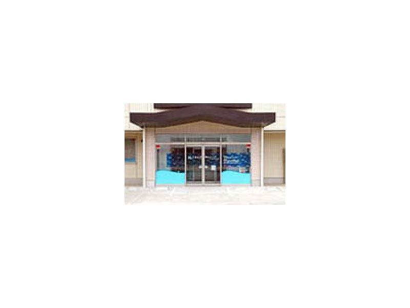 久里浜プラムクリニック