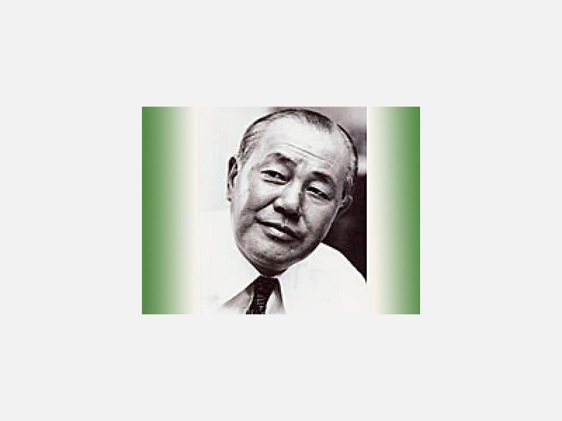 田中角榮記念館(公益財団法人)