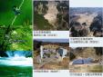 中越環境開発株式会社