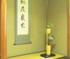 北日本書芸院