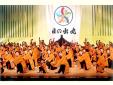 奥田流日の出舞踊団