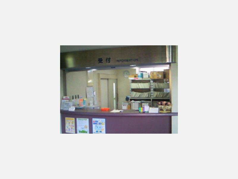 加藤泌尿器科医院