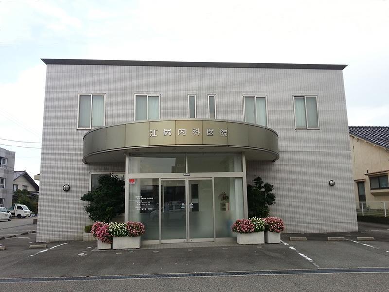 江尻内科医院