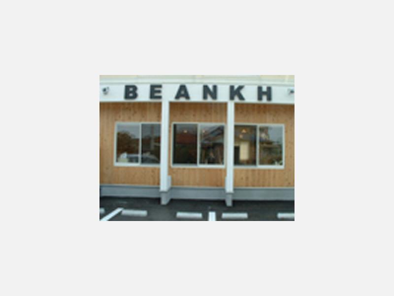 ビーアンク(BEANKH)
