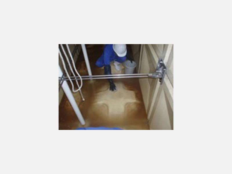 金沢市清掃株式会社