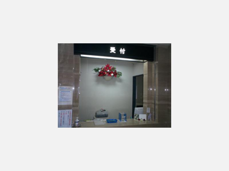 田中医院産婦人科