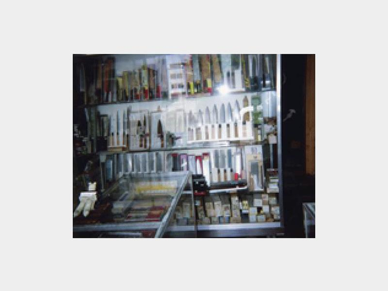古定刃物店