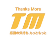 TM保険企画