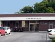竹野満総合事務所
