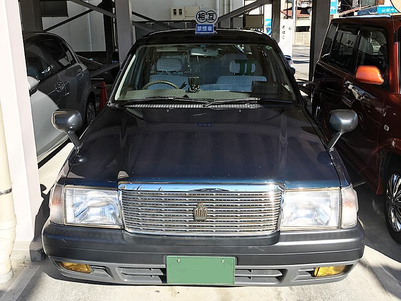 相互タクシー株式会社伊勢営業所