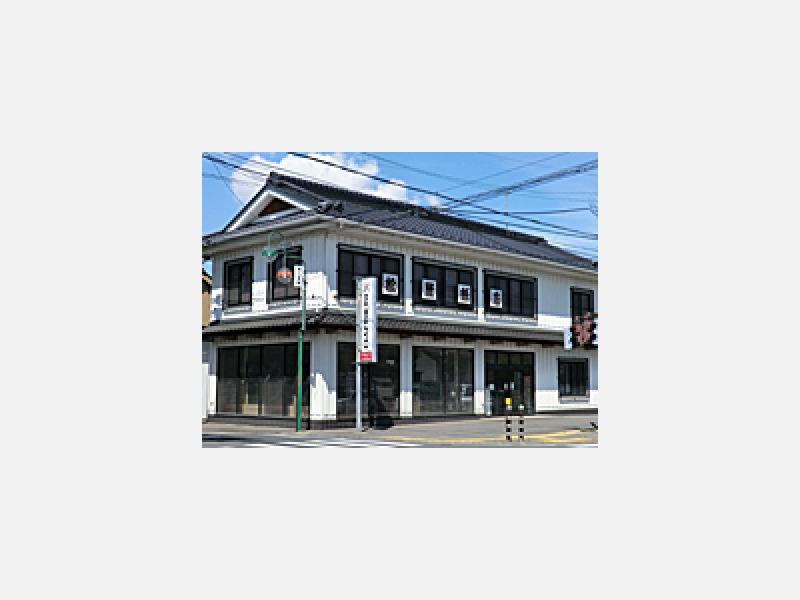 株式会社松屋紙店