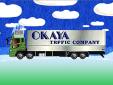 岡谷運輸株式会社