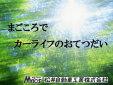 松井自動車工業株式会社/本社