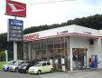 有限会社矢ノ口自動車工業