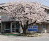 村松眼科医院