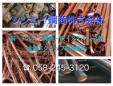 シンエイ鋼商株式会社