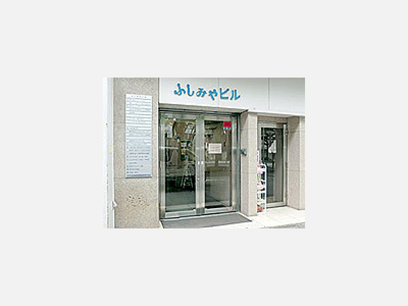 日漢堂鍼灸院