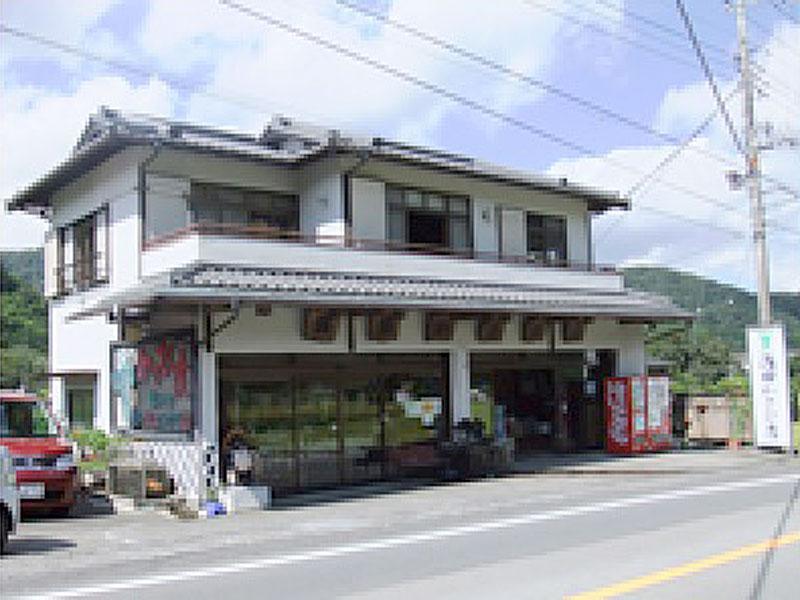 浅田わさび店