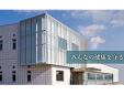 静岡県予防医学協会(公益財団法人)/総合健診センターヘルスポート