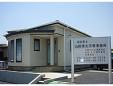 司法書士山田康太法務事務所