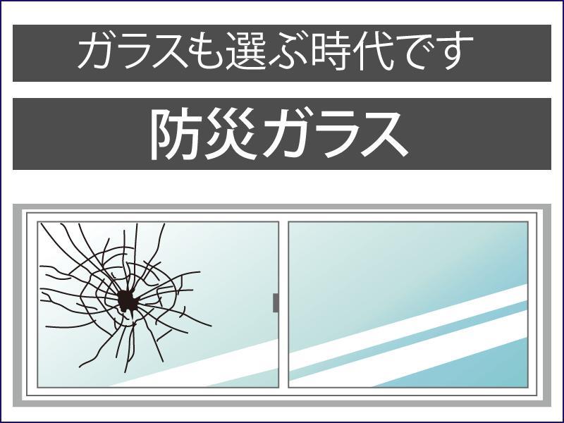 前島アルミ・ガラス店引佐店