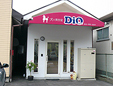 犬の美容室ディオ(DiO)