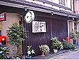 ビジネス旅館平野屋