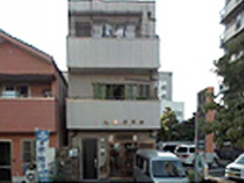 平山表具店